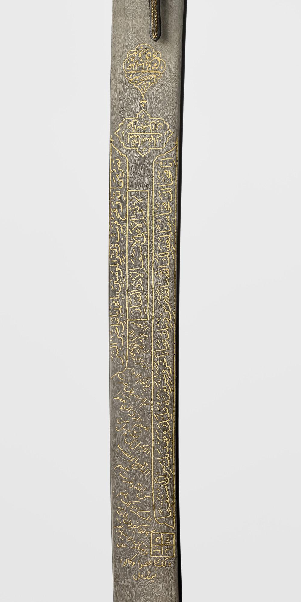 Persian - Sword (shamshir) and scabbard