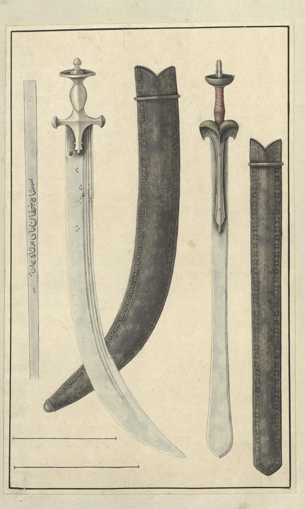 Arms of Hindoostan