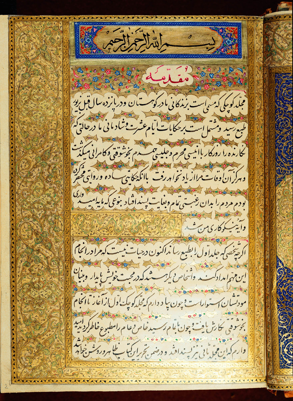 Tan-coloured calf binding, with lacquered incised gilt ornamentation on front cover, signed by Razi Taliqani and dated 1884-5. Contained within ornamental silk bag <br /><br />This is aPersian translation of Queen Victoria's 'More leaves from the jo