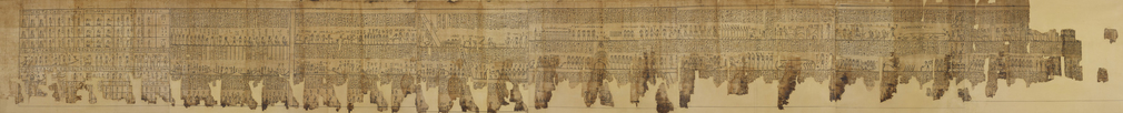 Section of the papyrus belonging to 'God's Father and Prophet of Amun-Re, King of the Gods, Nesmin, born of the Lady of the House, Sistrum-player of Amun-Re, Tasherit(en-ta)ihet' with the eighth hour of the Amduat.   The Amduat (literally 'that