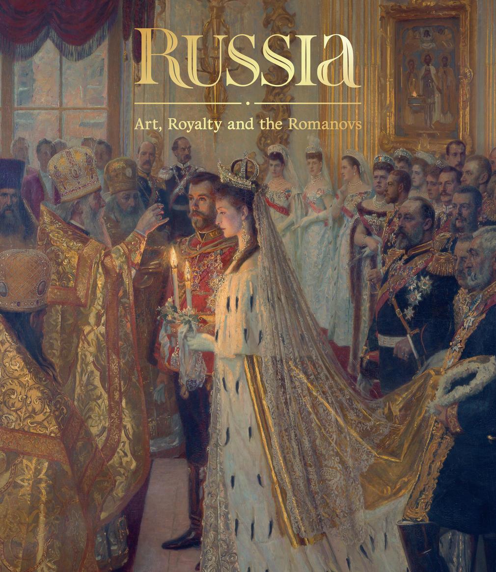 Anastasia Romanov Biography