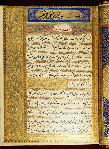 Zindagani-i ma dar kuhistan = More leaves from the journal of a life in the Highlands, from 1862 to 1882