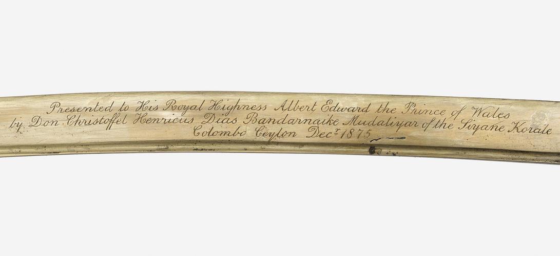 11310.a inscription detail.tif