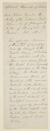 Master: The Padshahnama Item: Descriptive note on Padshahnama manuscript