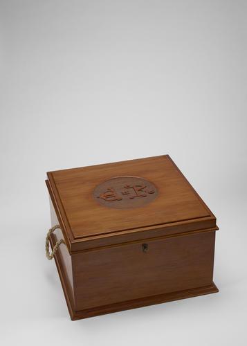 92696.a box - closed.tif