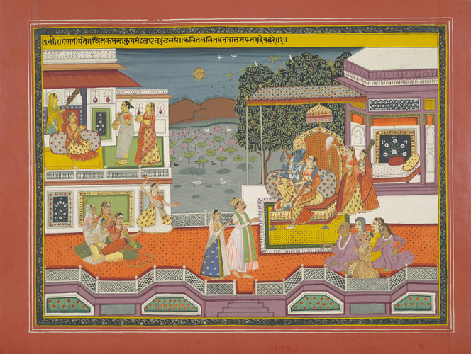 Master: Gita Govinda. Item: Folio from the Gita Govinda