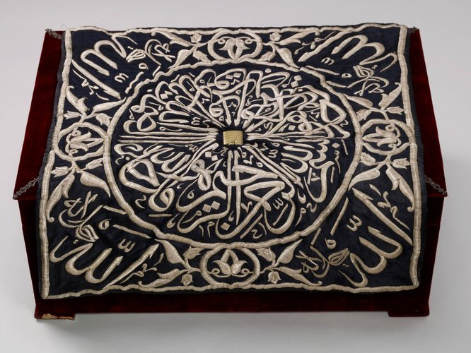 Kiswah (two pieces from the door panel sections)