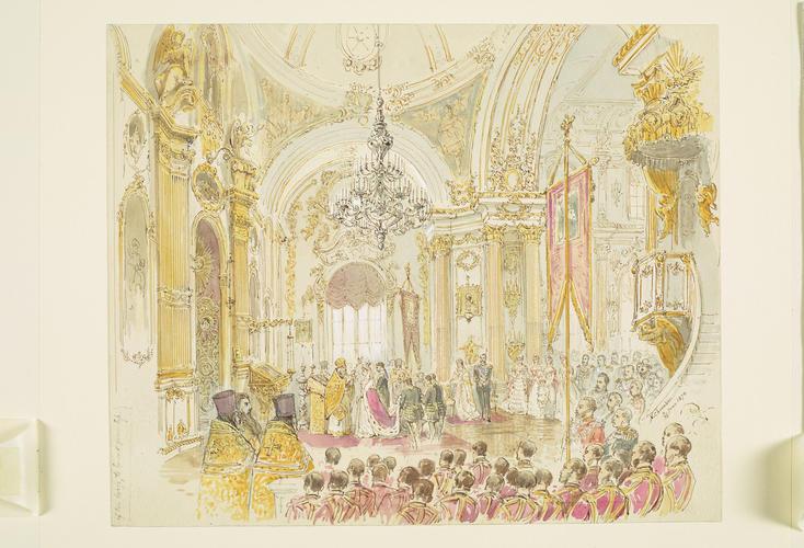 Брак Альфреда, герцога Эдинбургского и великой княгини Российской Марии Александровны, Санкт-Петербург, 23 января 1874 года: Русская Православная церемония