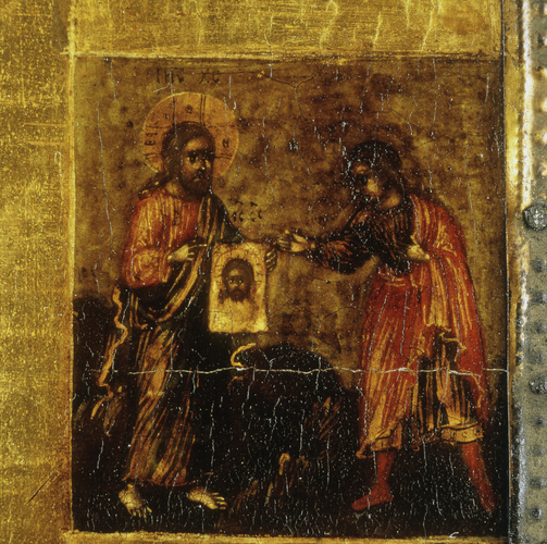 Icon of the Mandylion of Edessa