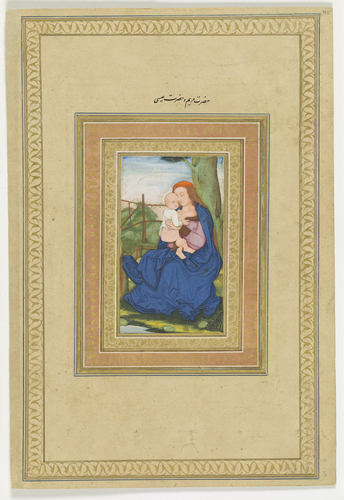 Master: Album of portraits, animals and birds. Item: Paintings of a pelcian and the Virgin and Child