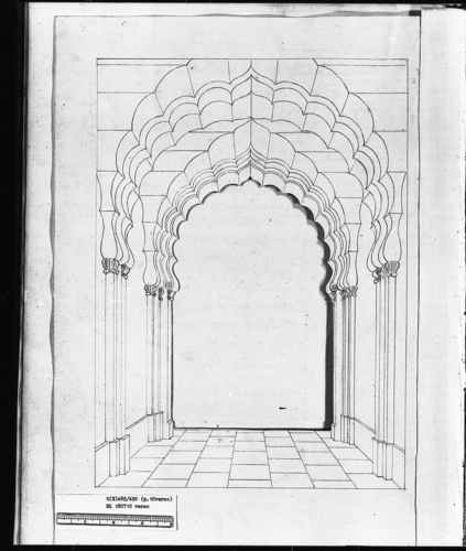 Master: Designs for the Pavilion at Brighton: views of the grounds Item: Designs for the Pavilion at Brighton: View from the stables