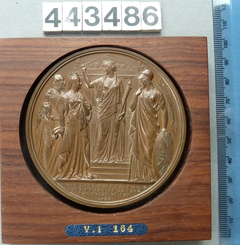 Medal commemorating the recovery of the Prince of Wales from Typhoid