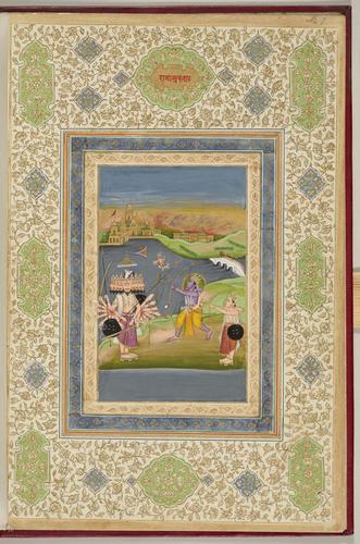 Master: Ten incarnations of the Hindoo god Vishnu. Item: Rama, the seventh incarnation of Vishnu