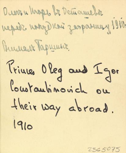Prince Oleg Constantinovich and Prince Igor Constantinovich