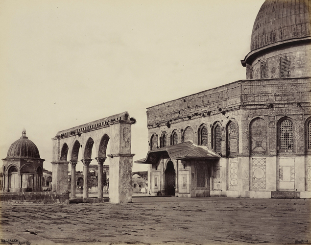 West Front of the Mosque of Omar [Dome of the Rock, Jerusalem]