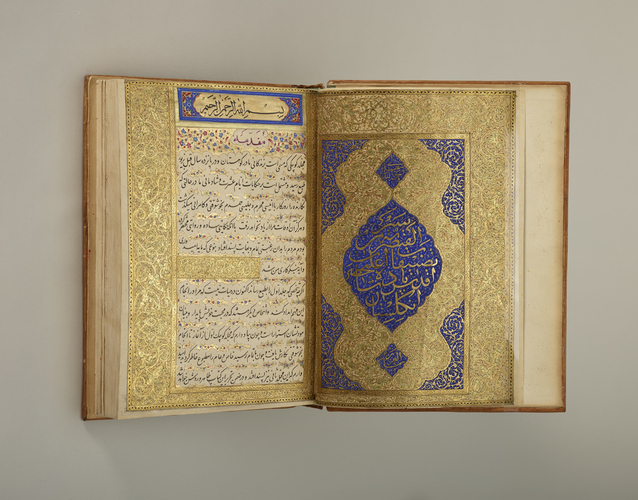 Zindagan-i ma dar kuhistan = More leaves from the journal of a life in the Highlands, from 1862 to 1882