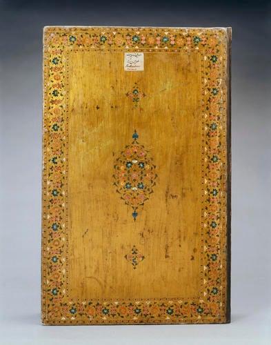 Master: The Padshahnama Item: Padshahnama / Abd al-Hamid Lahawri