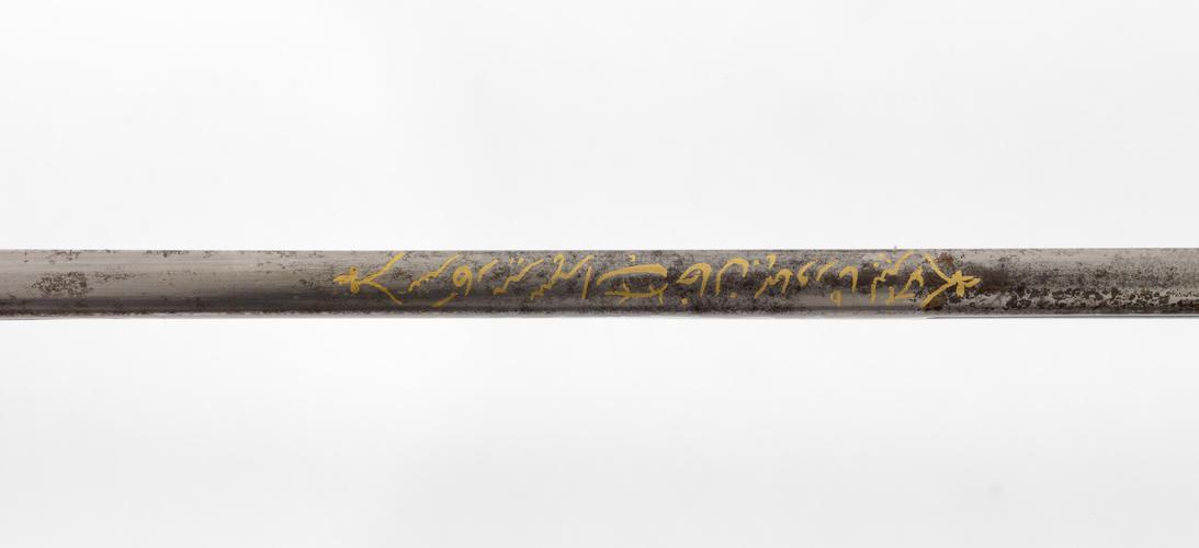 Master: Talwar, scabbard knife and scabbard