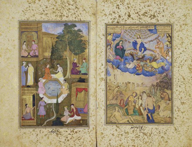 Khamsa (Quintet) of Nava'i