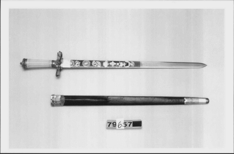 Hunting sword and scabbard