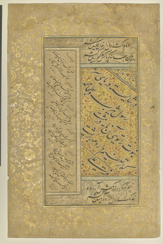 Folio from a Mughal Album (painting by La'l, calligaphy by Mir 'Ali and Muhammad Husayn Kashmiri)
