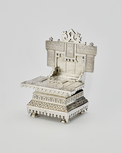 Salt throne