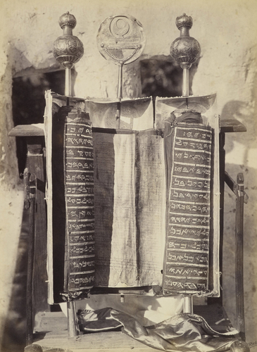 The Oldest Book existing in the World [The Abisha Scroll, Nablus]