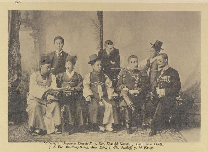 Representatives of Korea at the coronation of Nicholas II, Emperor of Russia