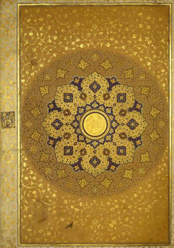 Master: The Padshahnama Item: Shamsa