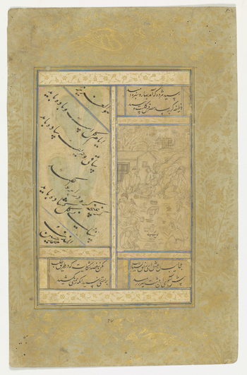 <p>Recto:<br /><br />Unidentified quatrain written on pale brown coloured paper decorated with large gold flecks.<br /><br /></p>