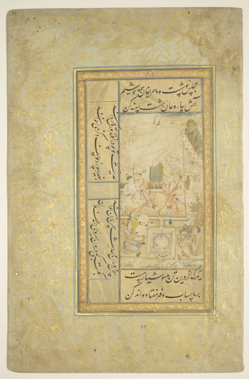 <p>Recto:<br /><br />Similar to La'l's painting on 1005039, this is one of several apparently related works attributed to the artist which depict a prince reading. In this example, the young prince is reciting poetry to two companions while attendants and