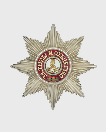 8-pointed smooth-rayed silver star; centre: crowned cipher of St Alexander, gold on white, surr by motto, gold on red