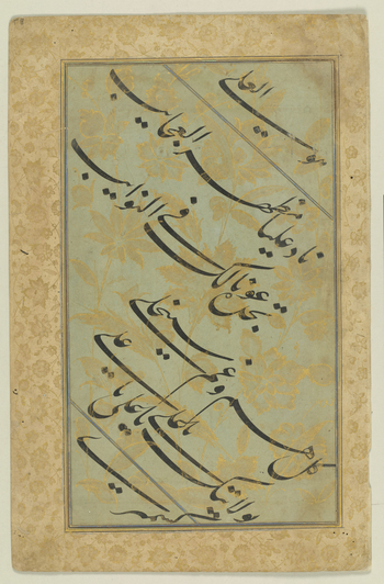 <p>Recto:<br /><br />The first two lines of the <em>n</em><em>ād-i 'al</em><em>ī </em>('Shout of Ali') written in very large script on blue paper decorated with gold floral illumination.<br /><br /></p>