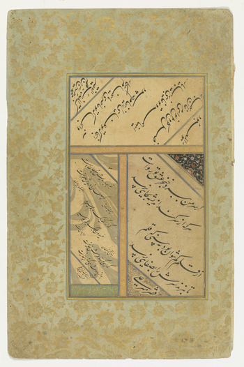 Pages of calligraphy by Mughal calligrapher Muhammad Husayn Kashmiri arranged alongside those of the 15th/16th century calligraphers Mir Ali and Sultan Ali Mashhadi.  Recto:     Top:     Unidentified verse written on pale sand coloured paper    هو