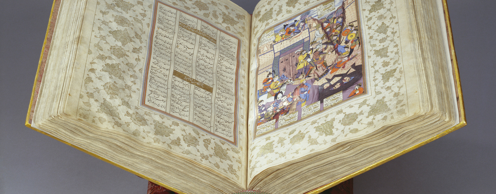 Bound in lacquered painted boards with morocco spine  This is the finer of the two Shahnamahs in the Royal Collection (for the other see RCIN 1005013). It was written out in fine nastaliq caligraphy by Muhammad Hakim al-Husayni, the noted calligrapher.
