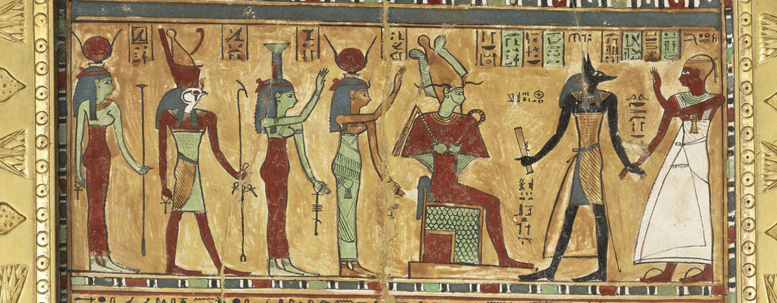 Hieroglyphs on an Egyptian funerary stela
