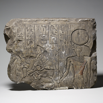 This is probably a plaster cast of an unidentified relief from a wall tomb, perhaps one of the XXVI Dynasty (664-525 BC) sepulchres in the Asasif area of the Theban necropolis. The original monument belonged to (or at least depicted) one of the numerous o