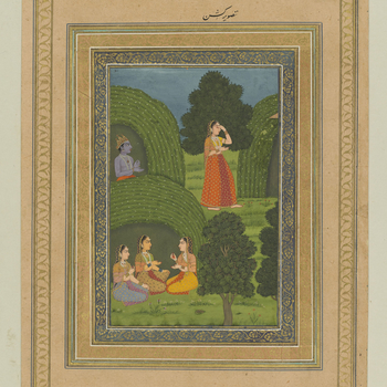 Folio 47<br>  <br>  <u>recto:</u>  <br>  <br>Krishna hides in a leafy bower, late 18th century.<br>  <br>A companion painting to that on the opposite folio (46v) by the same artist, Krishna sits in a leafy bower playing hide and seek with a lady, possibly