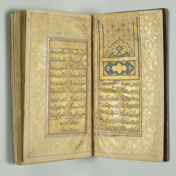 Bound in a gilt stamped morocco binding.  A copy of the collect works of the poet Hafiz of Shiraz (d.c.1390). It was probably copied in India during the early or mid 18th century; a seal impression on f.1r is dated to 1764-5.  Catalogue entry adapted
