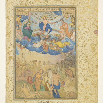 Illustration from a manuscript of the Khamsa of Nava'i (see RCIN 1005032).   This painting is a reinterpretation of a Flemish engraving of c.1580 depicting the Last Judgement by Adrian Collaert, after Jan van der Straet. Both the Bible and Quran pre