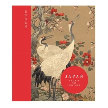 Japan: Courts and Culture book cover