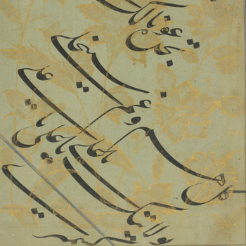 Islamic calligraphy in gold