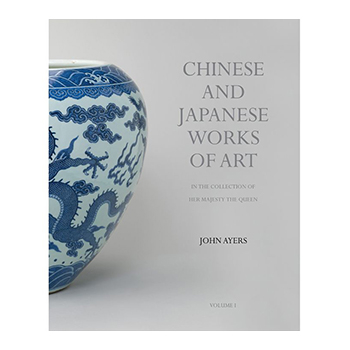 Chinese & Japanese Works of Art book cover