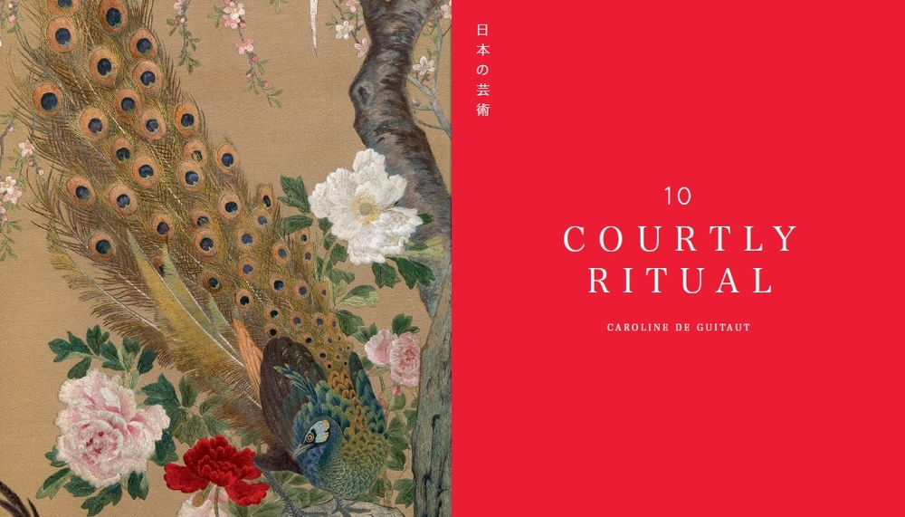Pages from 'Japan: Courts and Culture' catalogue